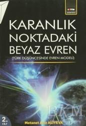 Eğitim Yayınevi - Karanlık Noktadaki Beyaz Evren 2. Cilt