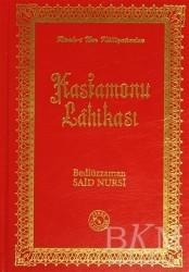 Zehra Yayıncılık - Kastamonu Lahikası (Orta Boy)