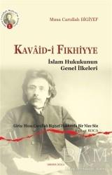 Ankara Okulu Yayınları - Kavaid-i Fıkhiyye
