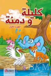 Akdem Yayınları - Kelile ve Dimne - 2 (Arapça)