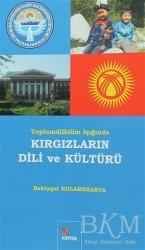 Kriter Yayınları - Kırgızların Dili ve Edebiyatı