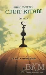 Hüner Yayınevi - Kırk Fasıl'da Cihat Kitabı