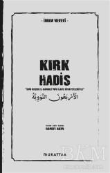 Mukattaa Yayınları - Kırk Hadis