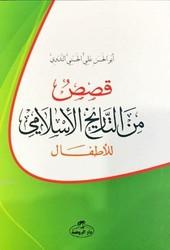Ravza Yayınları - Kısasun Minet-Tarihil İslami Liletfal