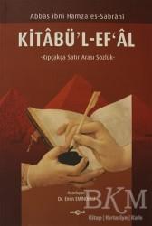 Akçağ Yayınları - Kitabü'l-Ef'al