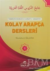 Ravza Yayınları - Kolay Arapça Dersleri (3 Cilt Takım)