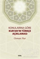 Mat Kitap - Konularına Göre Kur'an'ın Türkçe Açıklaması