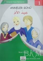 Mektep Yayınları - Konuşarak Arapça Öğreniyorum (5 Kitap)