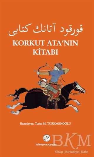 Korkut Ata'nın Kitabı
