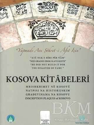 Kosova Kitabeleri