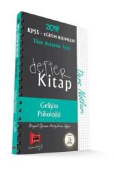 Yargı Yayınları - KPSS EĞİT.BİL.GELİŞİM PSİKOLOJİSİ DEFTER