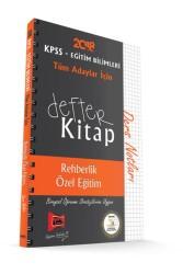 Yargı Yayınları - KPSS EĞİT.BİL.REHBERLİK ÖZEL EĞİTİM DEFTER