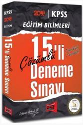 Yargı Yayınları - KPSS Eğitim Bilimleri 15'li Fasikül Fasikül Çözümlü Deneme Sınavı Yargı Yayınları