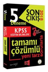 Yargı Yayınları - KPSS Eğitim Bilimleri Son Çıkış Tamamı Çözümlü 5 Deneme Yargı Yayınları
