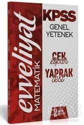 İSEM Yayıncılık - KPSS Genel Yetenek Matamatik Çek Kopar Yaprak Test 2020