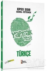 İSEM Yayıncılık - 2018 KPSS Genel Yetenek Türkçe Çek Kopart Yaprak Test