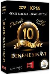 Yargı Yayınları - KPSS GK GY 10 ALTIN DENEME 2018