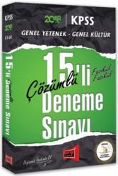 Yargı Yayınları - KPSS GK GY 15 DENEME 2018