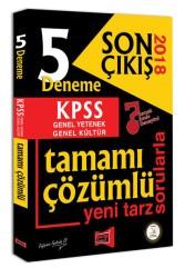 Yargı Yayınları - KPSS GK GY 5 DENEME SIN SON BAKIŞ 2018