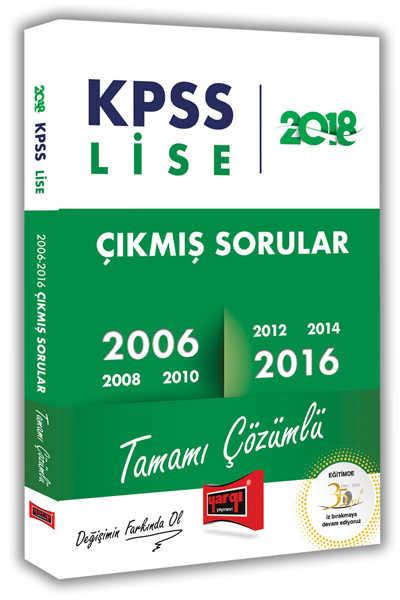 KPSS LİSE ÇIKMIŞ SORU 2018