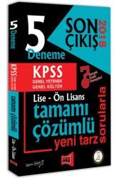Yargı Yayınları - KPSS LİSE ÖN LİSANS 5 DEN SON. BAKIŞ