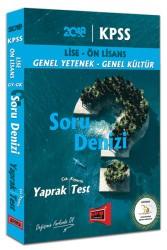 Yargı Yayınları - KPSS LİSE ÖN LİSANS GK GY S DENİZİ TEST 2018