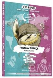 Pusula Akademi Yayınları - 2018 KPSS GYGK Türkçe Pusula Konu Anlatımı