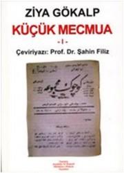 Yeniden Anadolu ve Rumeli Müdafaa-i Hukuk Yayınlar - Küçük Mecmua 1