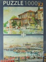 Gordion Games - Küçüksu - Galata Köprüsünde Balıkçılar Puzzle (X 2 1000 Parça)
