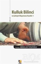 Çıra Yayınları - Kulluk Bilinci ve Şahsiyet Oluşumuna Hazırlık 1