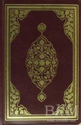 Çelik Yayınevi - Kur'an-ı Kerim Yeşil ve Kahverengi