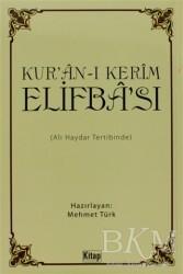 Kitap Dünyası - Kur'an-ı Kerim Elifba'sı (Kuşe Kağıtlı)