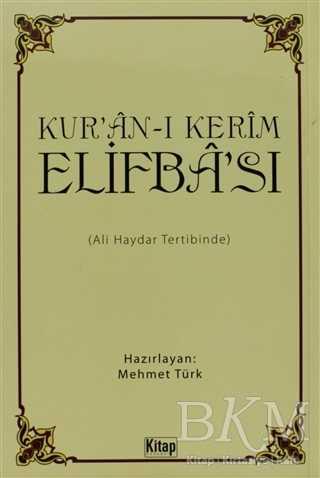 Kur'an-ı Kerim Elifba'sı Kuşe Kağıtlı