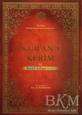 Kur'an-ı Kerim Mühürlü Kırık Kelime Mealli Rahle Boy Ayfa-088