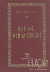 Yeni Ufuklar Neşriyat - Kur'an-ı Kerim Tefsiri (3 Cilt Takım)