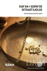 Mahya Yayınları - Kur'an-ı Kerim'de İktisadi İlkeler