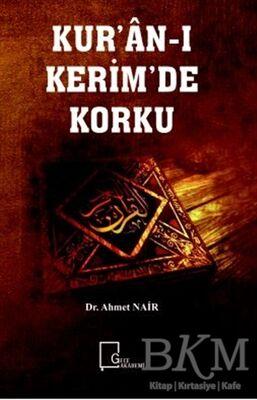 Kur'an-ı Kerim'de Korku