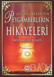 Bahar Yayınları - Kur'an-ı Kerim'den Peygamberlerin Hikayeleri