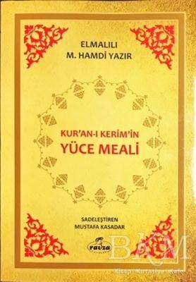 Kur'an-ı Kerim'in Yüce Meali Şamua