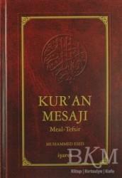 İşaret Yayınları - Kur'an Mesajı Meal-Tefsir (Orta Boy 2. Hamur)