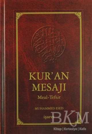 Kur'an Mesajı Meal-Tefsir (Orta Boy 2. Hamur)