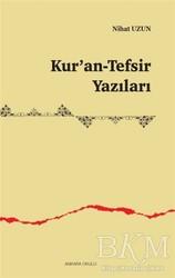 Ankara Okulu Yayınları - Kur'an-Tefsir Yazıları
