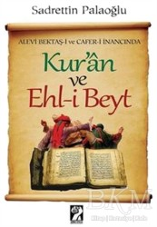 İştirak Yayınevi - Kur'an ve Ehl-i Beyt