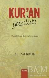 Mana Yayınları - Kur'an Yazıları