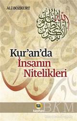 Kayıhan Yayınları - Kur'an'da İnsanın Nitelikleri