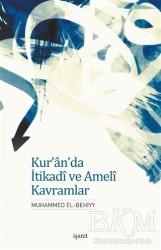 İşaret Yayınları - Kur'an'da İtikadi ve Ameli Kavramlar