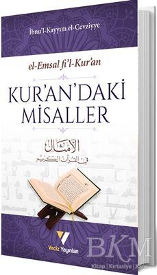 Kur'an'daki Misaller