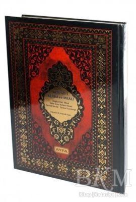 Kuran'ı Kerim ve Meali (5 Özellikli) Rahle Boy - Kod 085