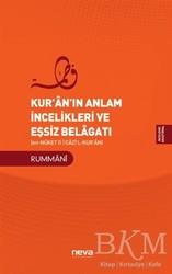 Neva Yayınları - Kur'an'ın Anlam İncelikleri ve Eşsiz Belagatı