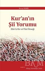 Araştırma Yayınları - Kur'an'ın Şii Yorumu